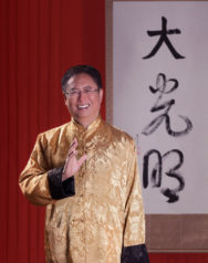 Sha, Dr. & Master Zhi Gang